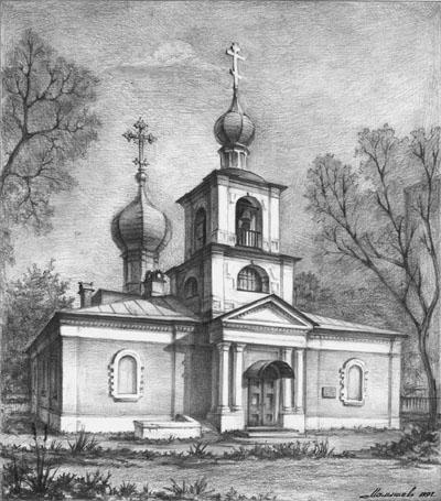 картинки карандашом церковь